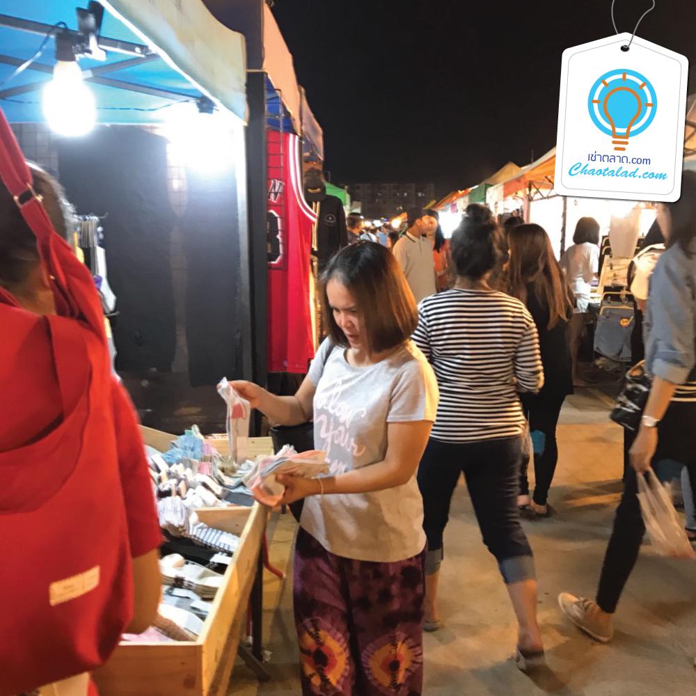 เช่าพื้นที่ขายของ จองที่ขายของ ที่ขายของตลาดนัด เช่าตลาด พื้นที่ขายของ ตลาดนัดกลางคืน