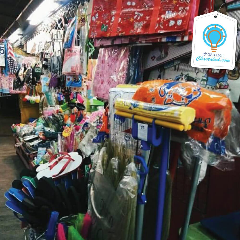 ขายของตลาดนัดกลางคืน ขายของที่ตลาดสด ขายของที่ตลาดชุมชย เช่าตลาด ที่ขายของ พื้นที่ขายของ เช่าที่ขายของตลาดนัด ทำเลขายของ เช่าขายของ เช่าตลาดนัด