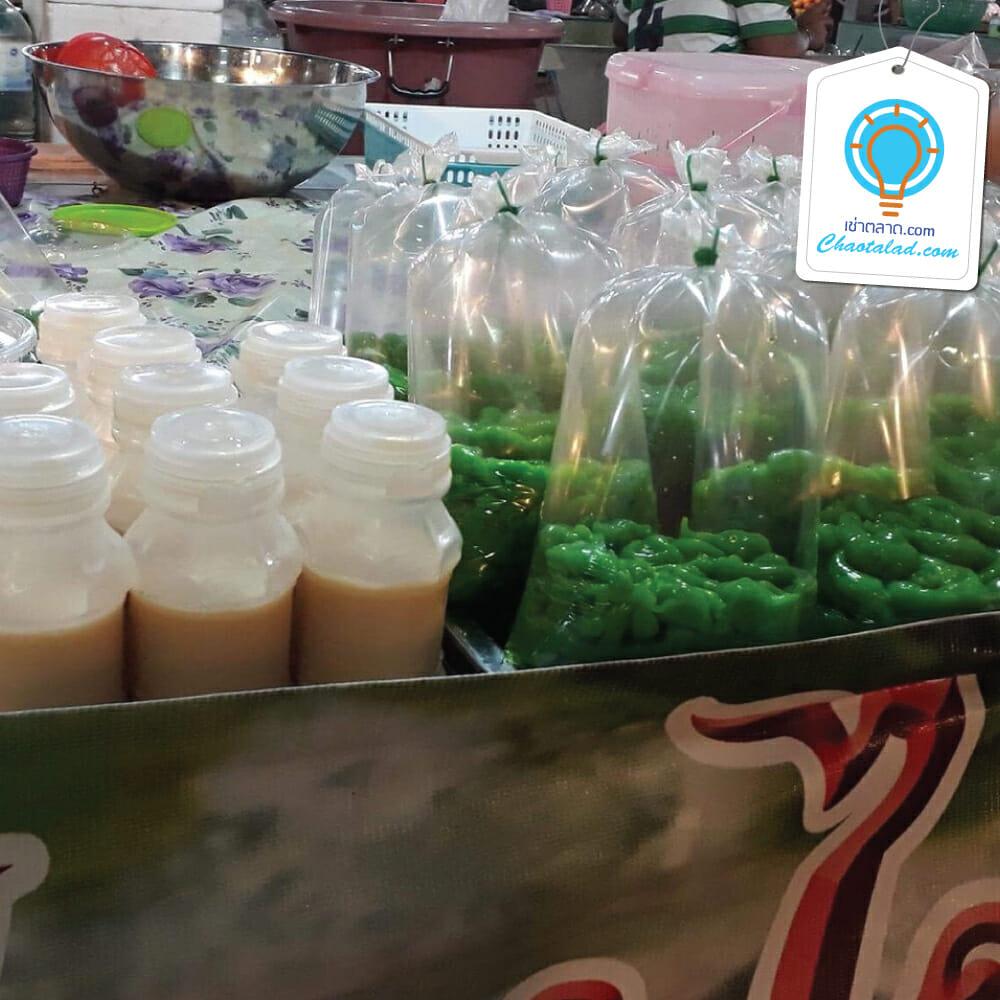 ตลาดลานปูน เช่าตลาด จองพื้นที่เช่าตลาดนัด พื้นที่ขายของ เช่าแผง เช่าขายของ พื้นที่ขายของ