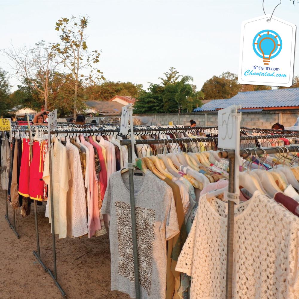 ที่ขายของตลาดนัด จองพื้นที่เช่าตลาดนัด พื้นที่ขายของ เช่าแผง เช่าขายของ พื้นที่ขายของ เช่าที่ขายของ