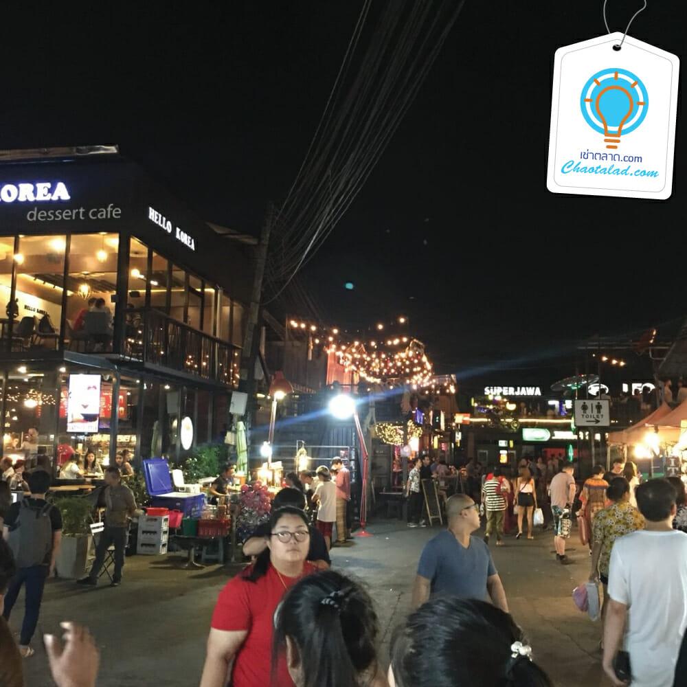 ตลาดนัดรถไฟรัชดา ขายของกิน พื้นที่ขายของในตลาดนัดกลางคืน ตลาดกลางคืน เช่าตลาด