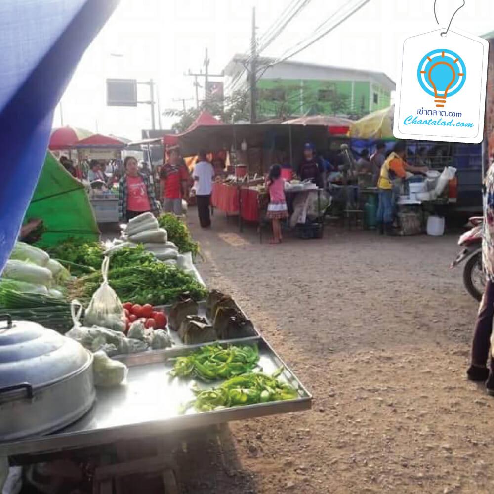 ตลาดนัดบ้านหม้อ ขายของที่ตลาดนัด ขายของกิน ขายเสื้อผ้า แฟรนไซส์ ขายของตามตลาดนัด เช่าที่ขายของ
