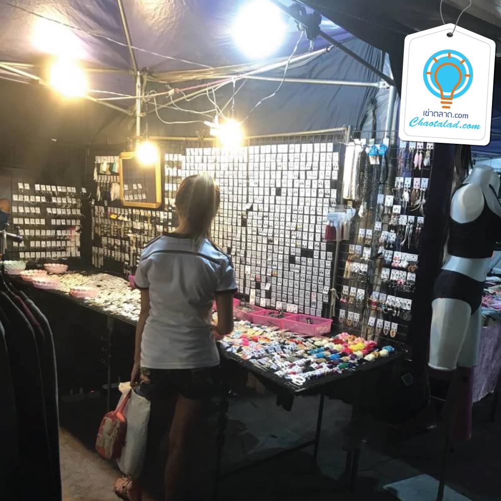 ที่ขายของตลาดนัด เช่าที่ขายของตลาดนัด จัด event ที่ตลาด ตลาดนัดกลางคืน เช่าตลาด