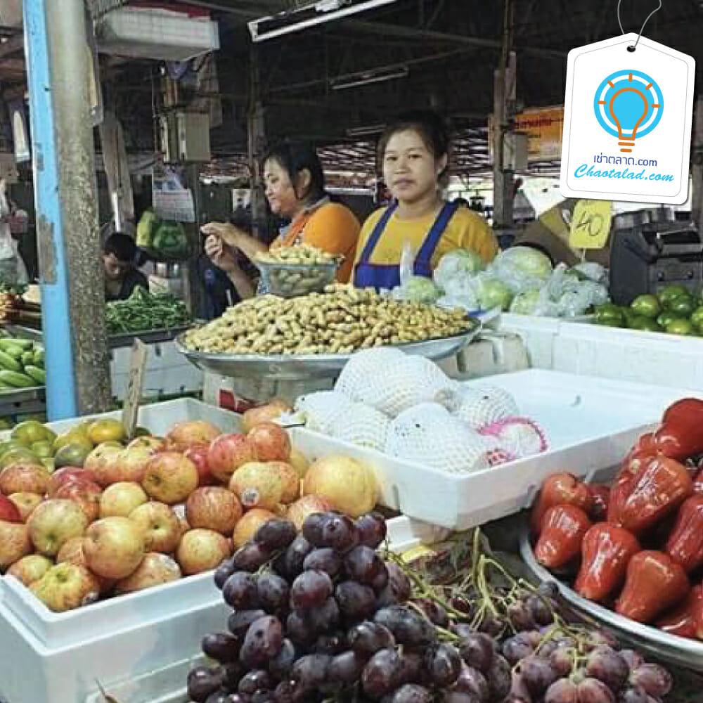 หาที่ขายของตลาดกลางคืน จองพื้นที่ว่างขายของตลาดนัด พื้นที่ขายของตลาดสด พื้นที่ขายของในตลาดสด