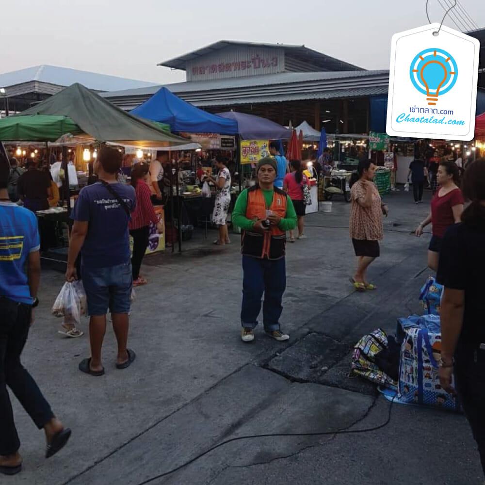 เช่าพื้นที่ขายของ เช่าตลาด จัด event ต่างๆ พื้นที่ว่างให้เช่าในตลาดนัด เช่าตลาด