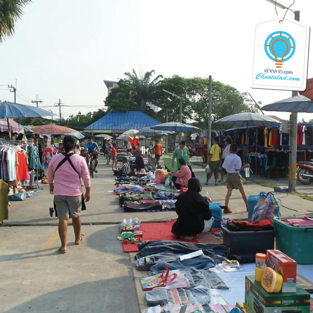 ตลาดกลางคืน เช่าตลาด จองทำเลขายของที่ตลาดนัด นัด เช่าพื้นที่ขายของตลาดนัด จัด event ที่ตลาด เช่าตลาด ขายของที่ตลาดนัด