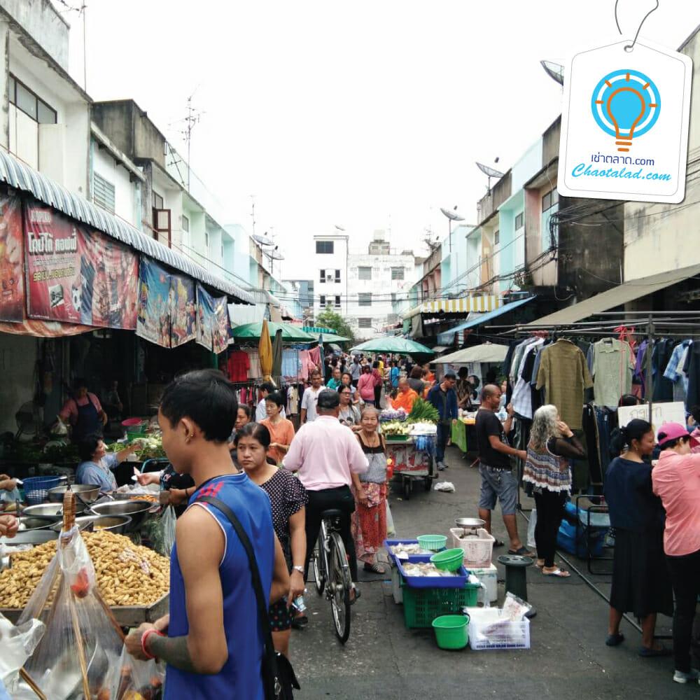 เช่าตลาดนัด ขายของ ขายของตลาดนัด หาทำเลขายของ เช่าที่ เช่าตลาด