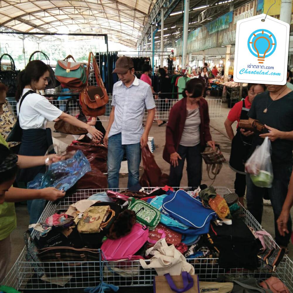 ตลาดนัดดอนหวายพลาซ่า2
