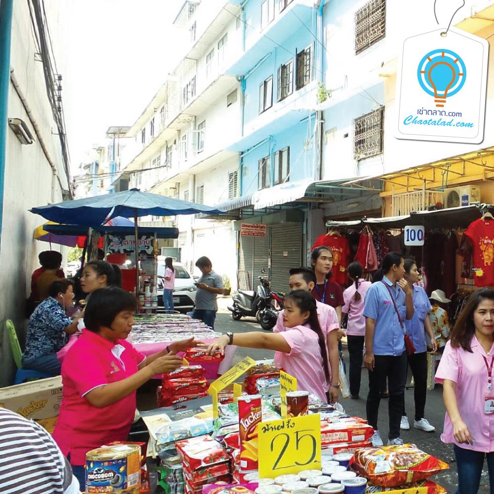 ตลาดนัดวาโก้ เช่าที่ขายของ หาพื้นที่ขายของ ขายของตลาดนัด เช่าที่ขายของ