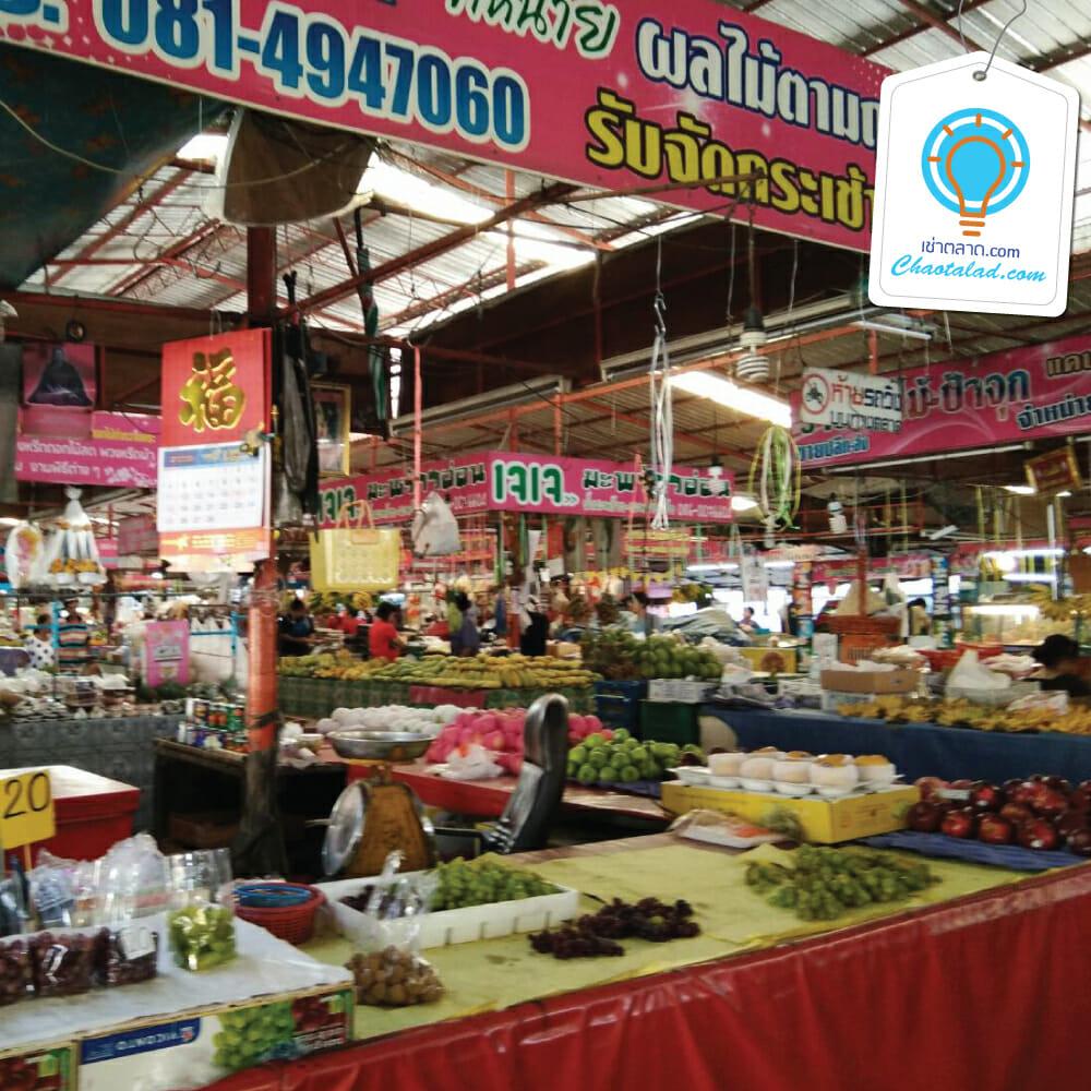 ตลาดนัดเพชรเกษม 79 ตลาดนัดเช้า ขายของที่ตลาด เช่าพื้นที่ขายของ เช่าตลาดนัด