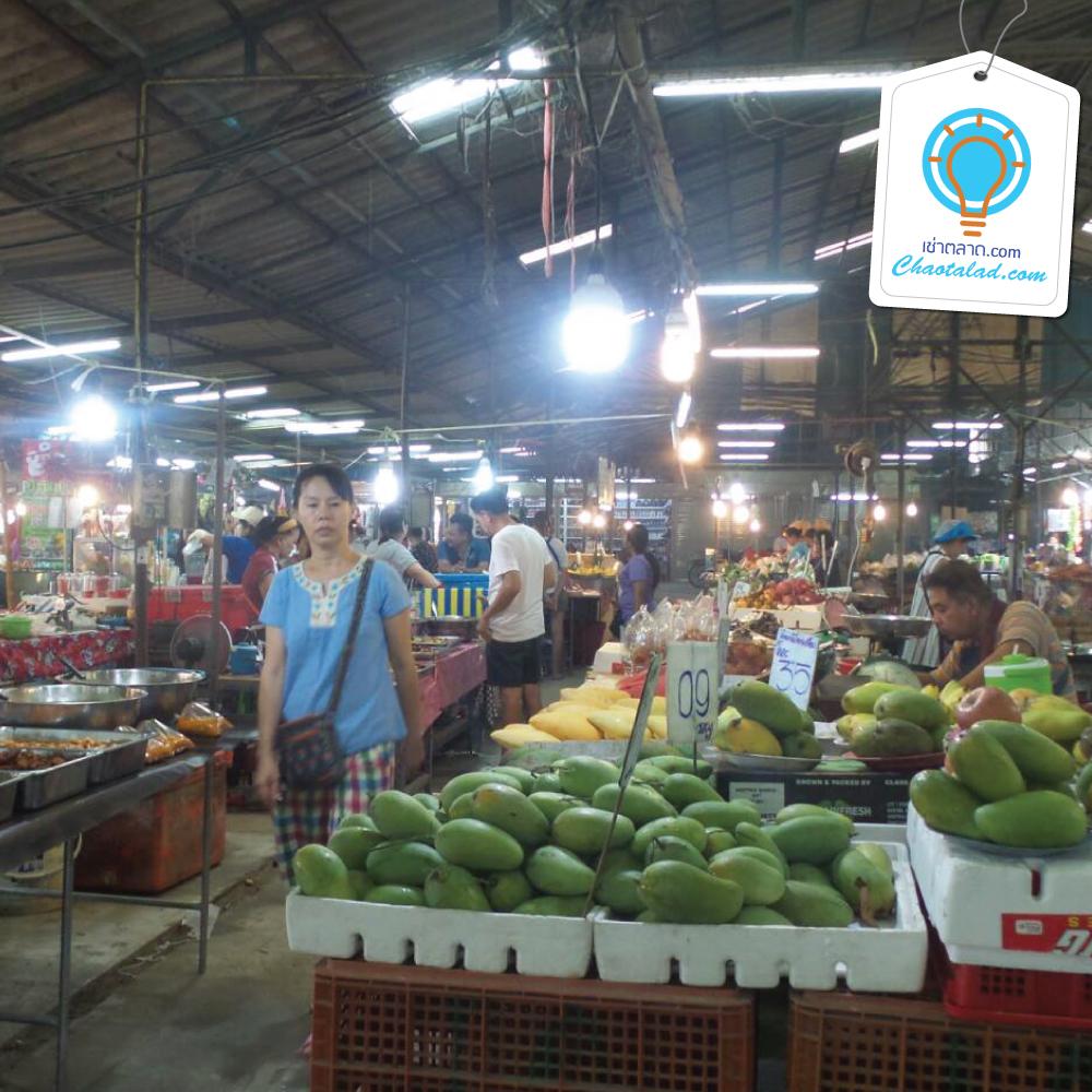 ตลาดพลอยทะเล เช่าตลาด ขายของตลาดนัด หาที่ขายของตลาดนัด