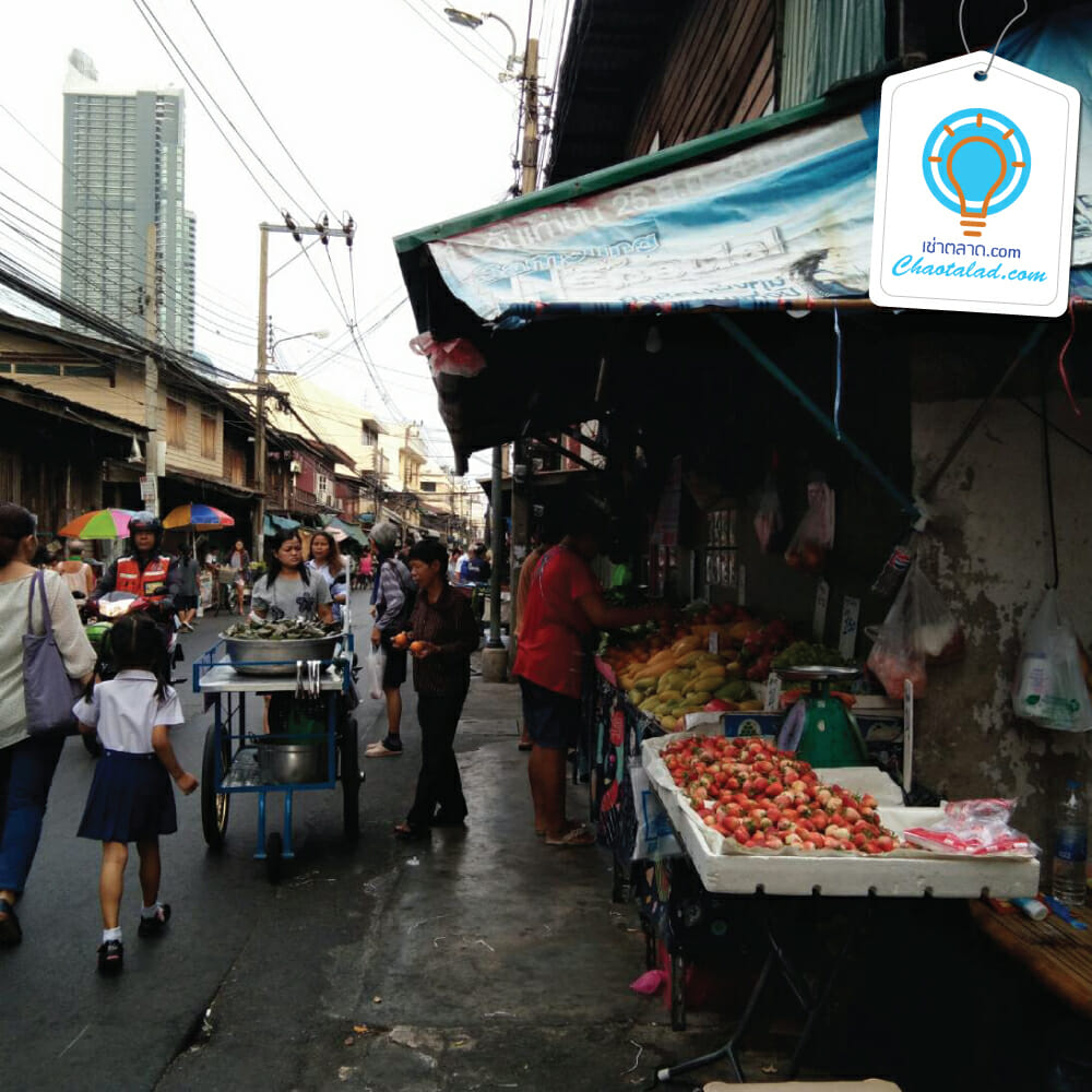 จองทำเลขายของที่ตลาดนัด นัด เช่าพื้นที่ขายของตลาดนัด จัด event ที่ตลาด เช่าตลาด