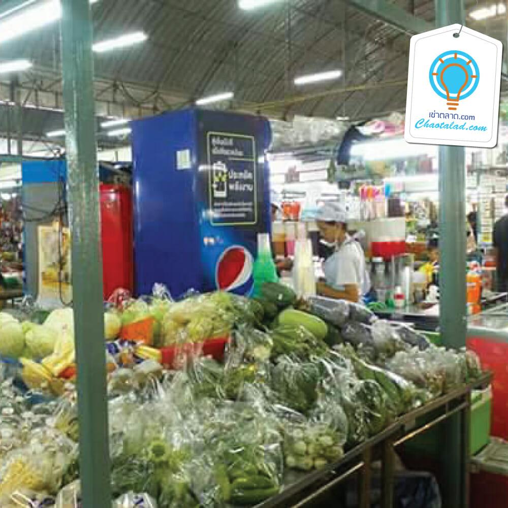 เช่าพื้นที่ขายของตลาดนัด จัด event ที่ตลาด เช่าตลาด