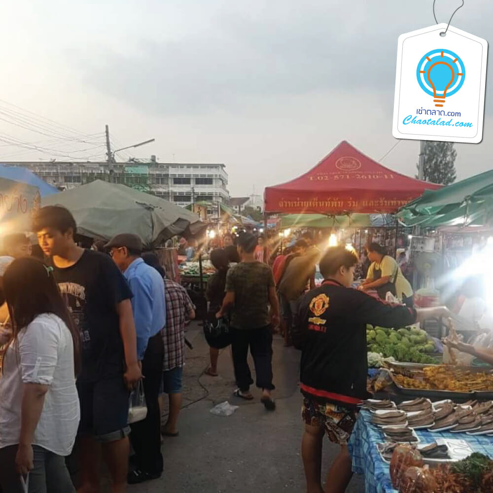 เช่าพื้นที่ขายของ เช่าตลาด จัด event ต่างๆ พื้นที่ว่างให้เช่าในตลาดนัด เช่าตลาด3