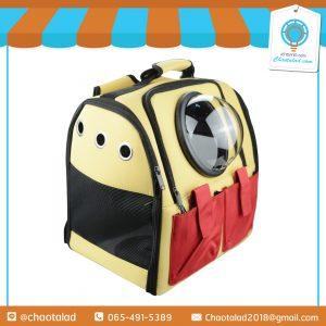 กระเป๋าใส่สัตว์เลี้ยง จำหน่ายกระเป๋าใส่สัตว์เลี้ยง ขายกระเป๋าใส่สัตว์เลี้ยง